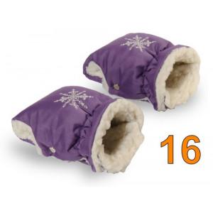 16 Муфта для коляски сиреневая матовая