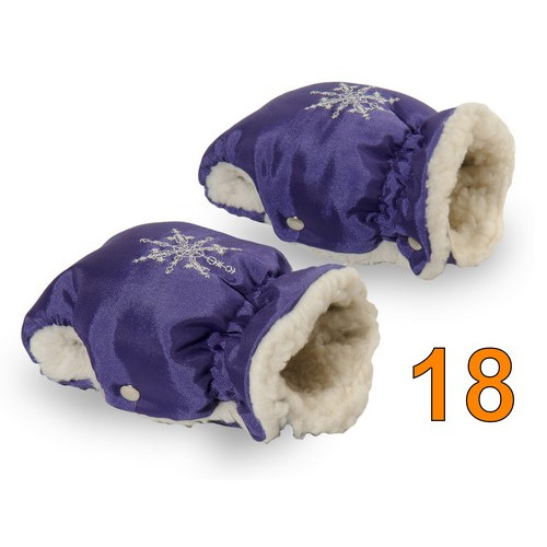 18 Муфта для коляски фиолетовая блестящая