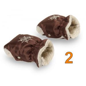 2 Муфта для коляски коричневая