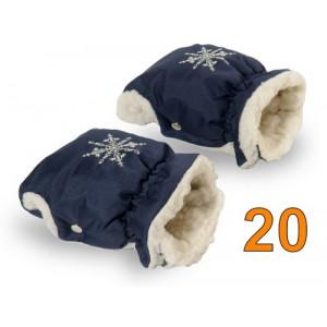20 Муфта для коляски темно-синяя