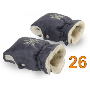 26 Муфта для коляски темно-серая матовая