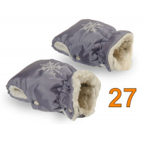 27 Муфта для коляски серая блестящая