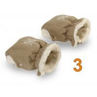 3 Муфта для коляски капучино матовая