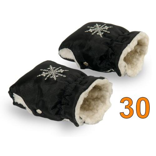 30 Муфта для коляски черная
