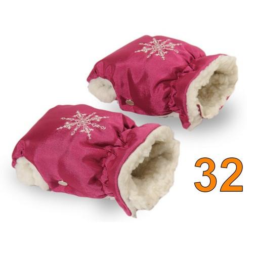 32 Муфта для коляски малиновая блестящая