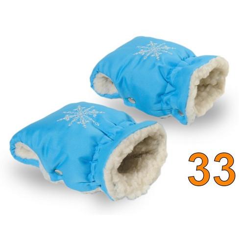 33 Муфта для коляски голубая блестящая