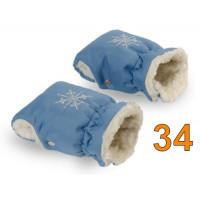 34 Муфта для коляски грязно-голубая