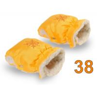 38 Муфта для коляски желтая