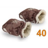 40 Муфта для коляски светло-коричневая