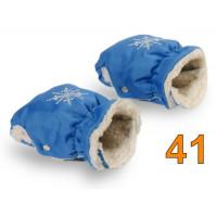 41 Муфта для коляски темно-голубая матовая