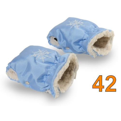 42 Муфта для коляски светло-голубая
