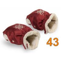 43 Муфта для коляски вишневая