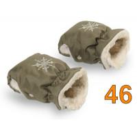 46 Муфта для коляски хаки матовая