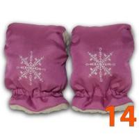 14 Муфта для коляски розовая