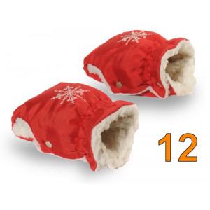 12 Муфта для коляски красная
