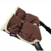 Муфты рукавички Zdrowe Dziecko (Z&D Польша) для рук мамы на коляску на овчине коричневые