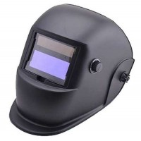 Сварочная маска Forte МС-3500 Хамелеон
