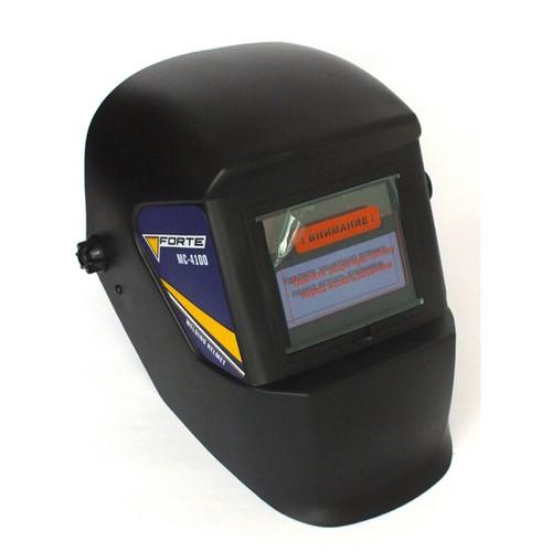 Маска сварщика Forte MC-4100 (хамелеон)