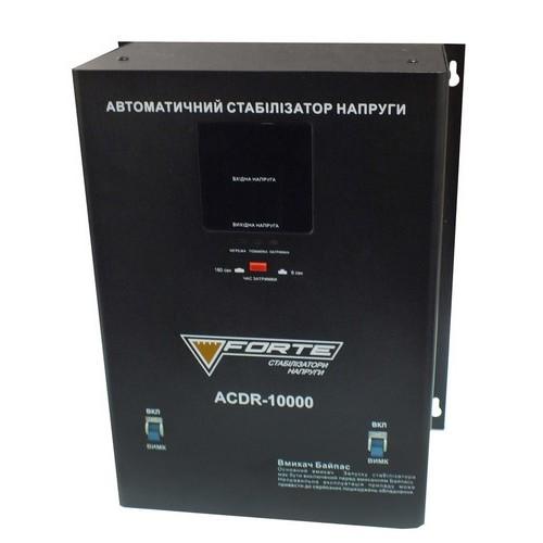 Forte ACDR-10 kVA NEW Стабилизатор напряжения