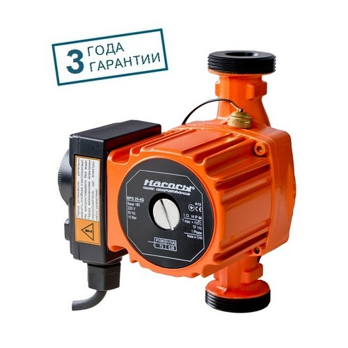Насосы+Оборудование BPS 25-4G-180, присоединительный комплект
